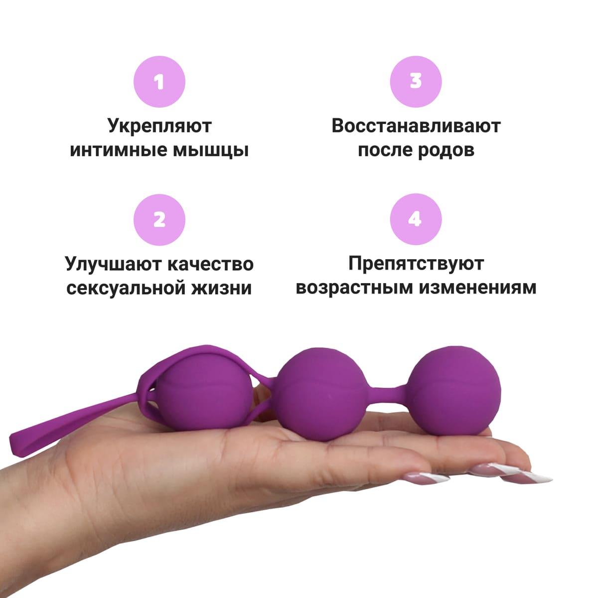 Kegel Balls тренажер (шарики) Кегеля фиолетовый