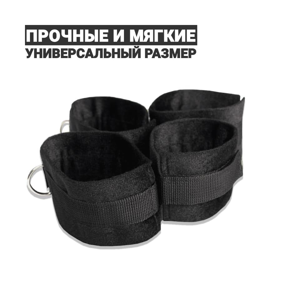 LUN Набор БДСМ девайсов