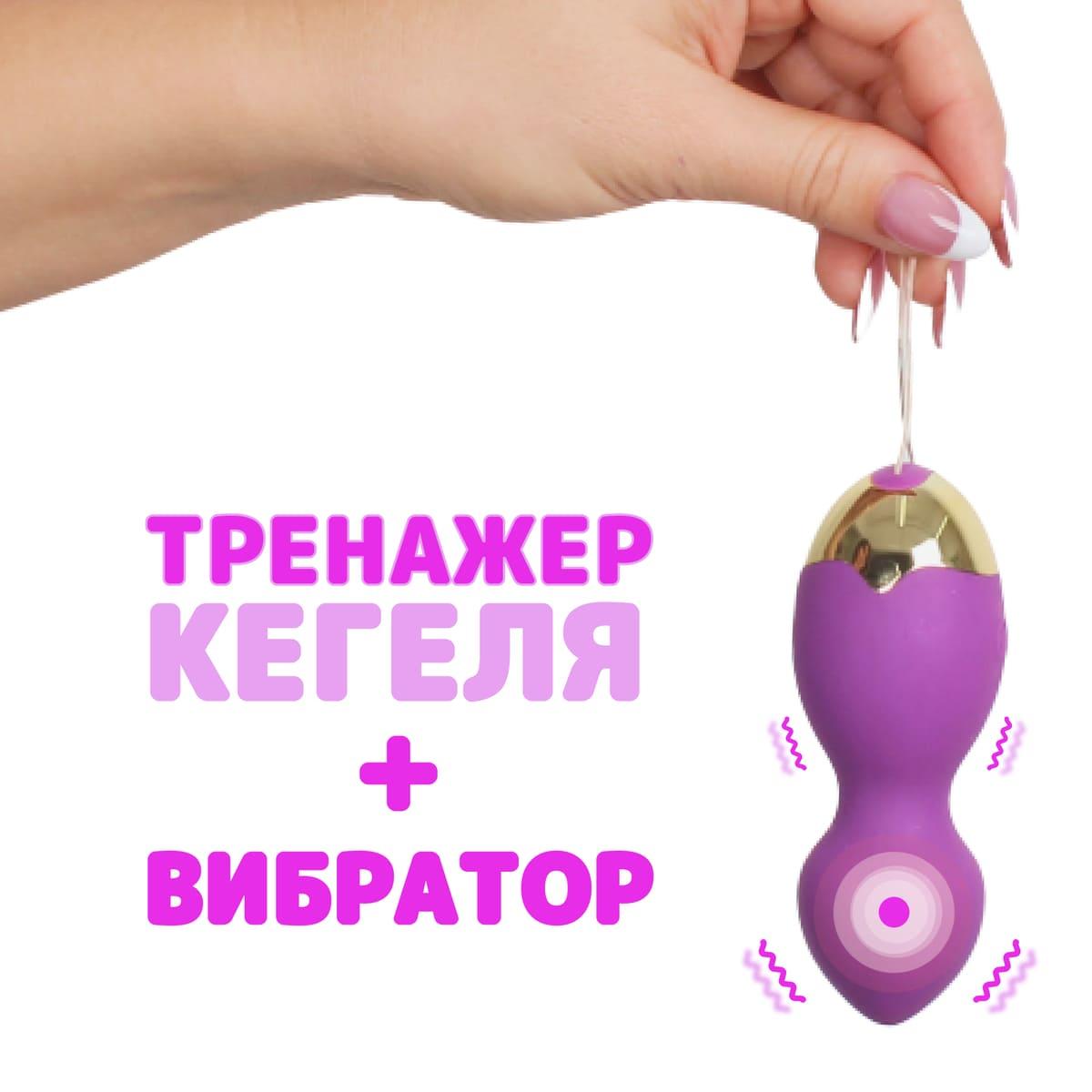 Lust вибратор (вибростимулятор)