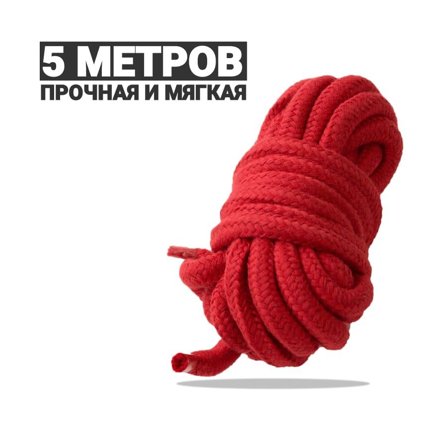 SINS Набор БДСМ девайсов